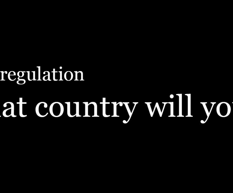 Dublin Rregulation – In what country will you be? | HI Law Firm